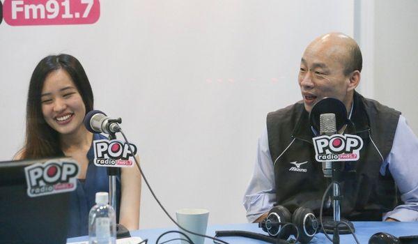 韓國瑜旋風之行銷策略