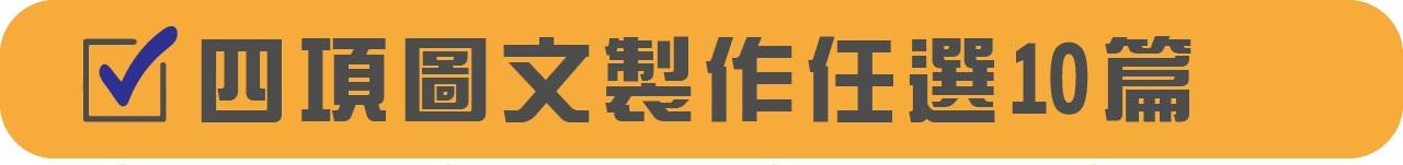 十三EDM-3-03-01